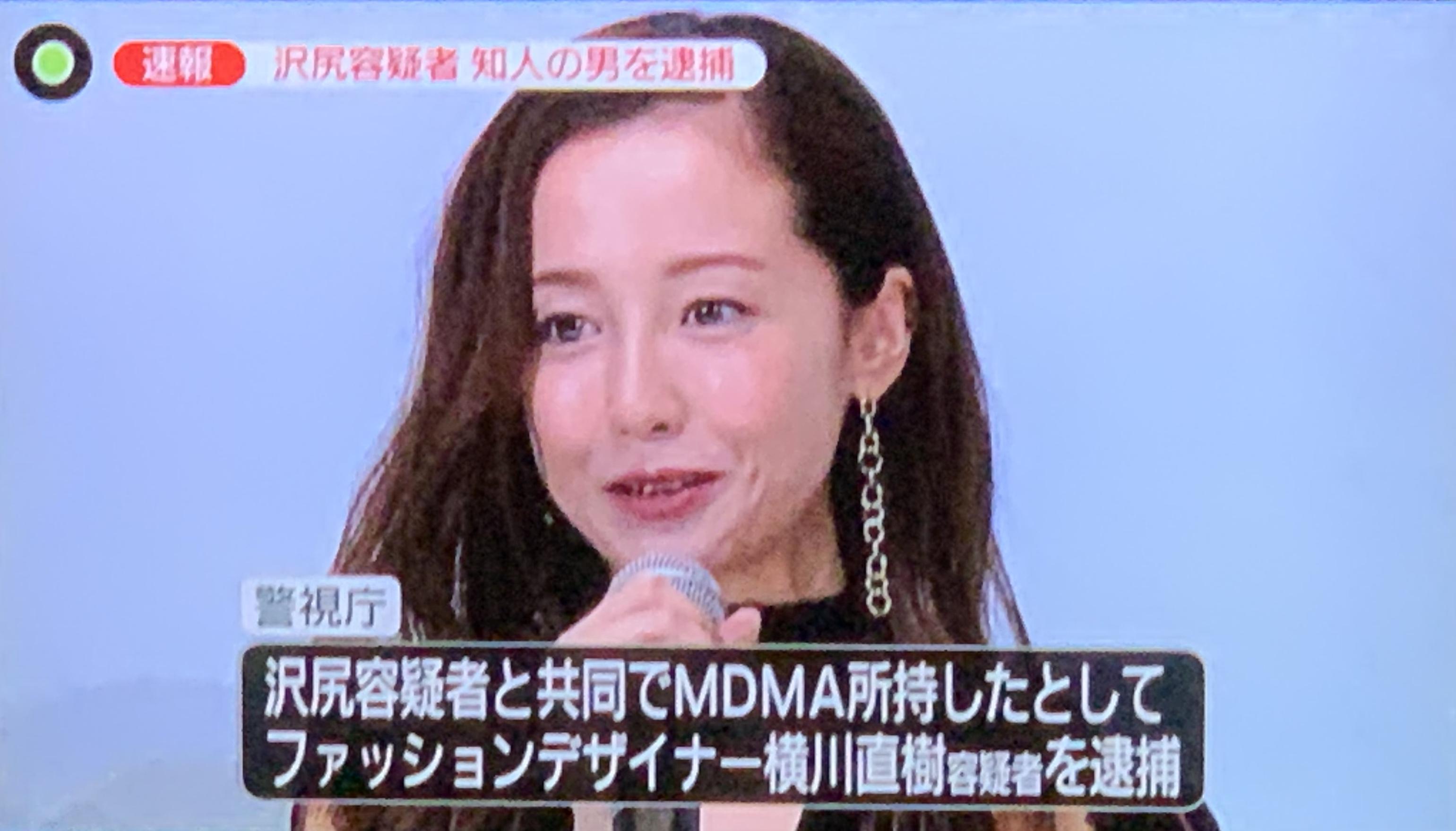 横川 直樹 容疑 者